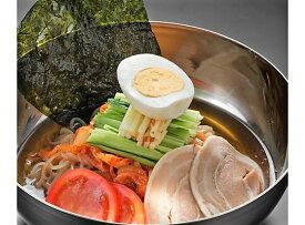 【ふるさと納税】焼肉専門店の本格派!つるの恩返し特製冷麺セット/6人前