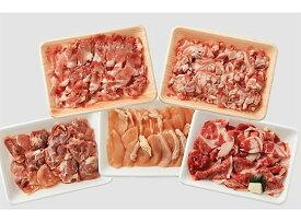 【ふるさと納税】毎月2kgお届け!三種お肉の便利な切落し半年間定期便