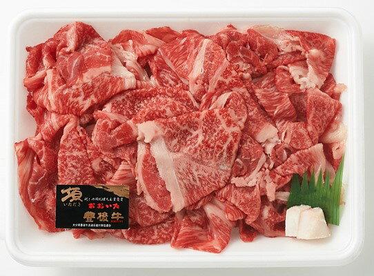 【ふるさと納税】ブランド黒毛和牛・豊後牛「頂」の贅沢切り落とし(計1kg)・通