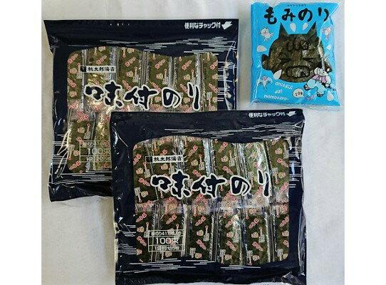 【ふるさと納税】味付け海苔1000枚&もみ海苔20gセット