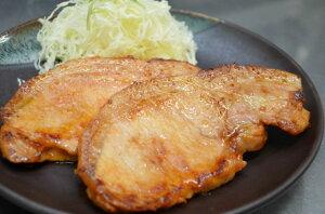 【ふるさと納税】くにさき桜王の味噌漬けステーキ1kg