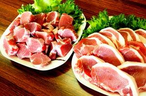 【ふるさと納税】美味しい豚肉「桜王」ロース&ヒレ/とんかつ用1.8kg・通