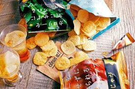 【ふるさと納税】揚げないポテチ焼きじゃが12袋/激辛本キムチ味