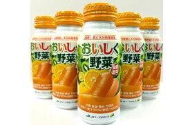 【ふるさと納税】おいしく野菜ジュース(190g×30本)