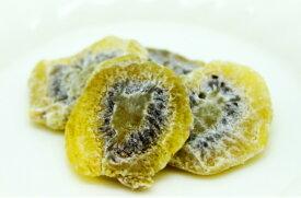 【ふるさと納税】大分県産キウイのドライフルーツ・10袋