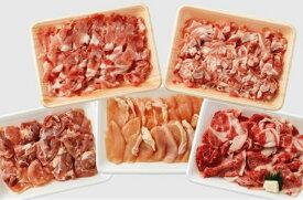 【ふるさと納税】美味い3種お肉切落し2kgを計6回【定期便】