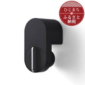 【ふるさと納税】Qrio Lock【1243410】