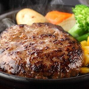 【ふるさと納税】豊後牛ハンバーグステーキ(140g)×6枚【1078160】