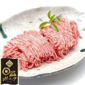 【ふるさと納税】【日出ポーク】豚ひき肉1.2kg(200g×6パック)【1098113】