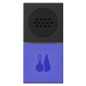 """【ふるさと納税】IoTブロック """"MESH"""" 温度・湿度ブロック【1101452】"""