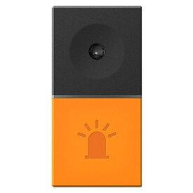 """【ふるさと納税】IoTブロック """"MESH"""" LEDブロック【1101453】"""