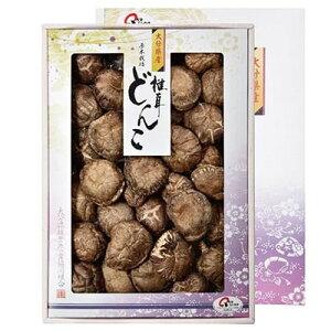 【ふるさと納税】大分県産乾椎茸 上どんこ(210g)【1115933】