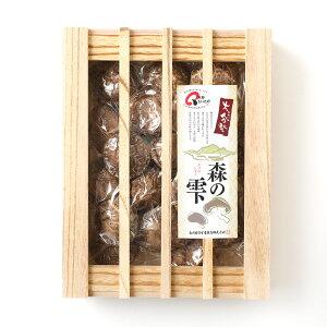 【ふるさと納税】大分産 椎茸 どんこ 130g 乾しいたけ しいたけ きのこ キノコ 国産 九州産 大分県産 送料無料
