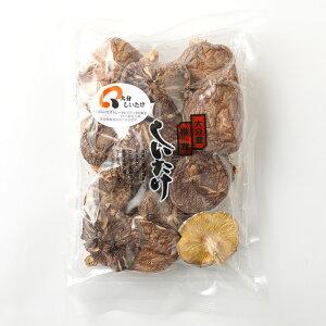 【ふるさと納税】大分産 椎茸 こうしん 合計260g 65g×4袋 しいたけ きのこ キノコ 茸 国産 九州産 大分県産 送料無料