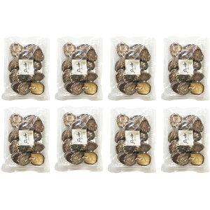 【ふるさと納税】大分産 椎茸 こうしん 合計520g 65g×8袋 しいたけ きのこ キノコ 茸 国産 九州産 大分県産 送料無料