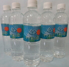 【ふるさと納税】大分県玖珠町の自然が生んだ天然水「ケイ素の恵」1ケース(525ml×24本入り)