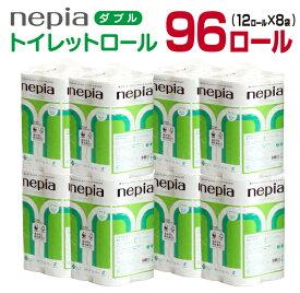 【ふるさと納税】ネピアプレミアムソフトトイレットロール(ダブル)計96ロール