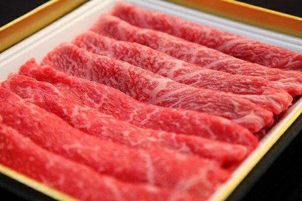 【ふるさと納税】【増量】宮崎牛ヘルシー赤身のすき焼き用 29-0178