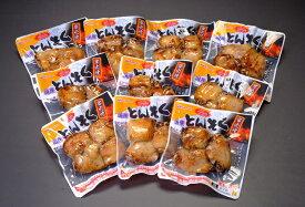 【ふるさと納税】【南日本ハム(株)】国産炭火焼とんそく(198g)×10個セット
