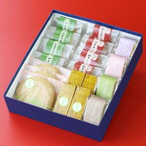 【ふるさと納税】桃乃屋限定 日向特産へべすの香る菓子詰め合わせ
