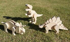 【ふるさと納税】木製恐竜2個セット