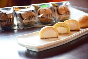 【ふるさと納税】チーズまんじゅうで有名な、あのSEIKADOがお届けするオリジナル4種のチーズまんじゅうセット!