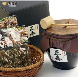 【ふるさと納税】甕壺焼酎と鶏炭火焼セット
