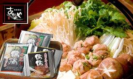 【ふるさと納税】「あかのや」日向鶏鍋・鶏鶏セット