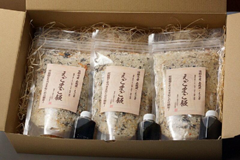 【ふるさと納税】西都産えごま使用 炊き込みご飯セット