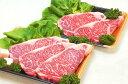 【ふるさと納税】720牧場グループ牛 サーロインステーキ(180g×5枚)
