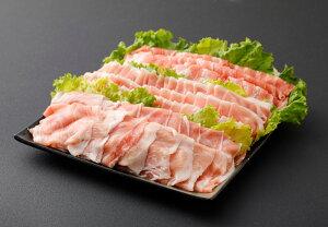 【ふるさと納税】いもこ豚(彩)鍋用セット合計1.5kgしゃぶしゃぶロースバラモモもも豚肉鍋いもこ豚セット詰合せ冷凍宮崎県産九州産送料無料