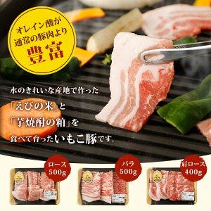 【ふるさと納税】いもこ豚(彩)鉄板焼きセット合計1.4kgロースバラ肩ロース焼肉焼き肉豚肉いもこ豚セット詰合せ冷凍宮崎県産九州産送料無料