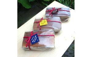 【ふるさと納税】グルテンフリー手作り米粉ケーキセット
