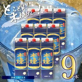 【ふるさと納税】本格 スッキリ 爽やか 木挽 BLUE ブルー (1.8L×9本)芋焼酎 飲みやすい いも 酒造