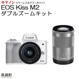 【ふるさと納税】<ミラーレスカメラEOS Kiss M2 (ホワイト)・ダブルズームキット> ※3か月以内に順次出荷します! canon キヤノン キャノン 宮崎県 高鍋町【常温】