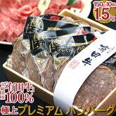 九州宮崎有田牛牛乃屋謹製ハンバーグ150g×10個