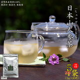 <日本山人参茶2.0g×10包×5袋セット>