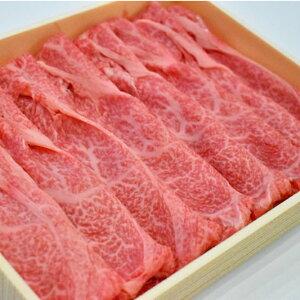 【ふるさと納税】【週限定10セット】JAこゆ牛(A4等級以上)すき焼き肉(肩ロース)1kg