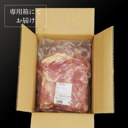 【ふるさと納税】<宮崎県産鶏鶏もも3.5kg>K16_0003送料無料【宮崎県木城町】