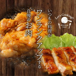 宮崎県産鶏鶏もも3.5kg