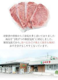 【ふるさと納税】宮崎牛ロースステーキ(360g)