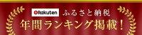 【ふるさと納税】☆PREMIUMPORK尾鈴豚☆