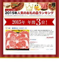 【ふるさと納税】(自慢の一品)宮崎牛ロースステーキ