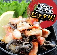 【ふるさと納税】宮崎牛バラエティー焼肉セット(計1500g)
