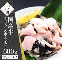 【ふるさと納税】宮崎牛バラエティ焼肉セット(合計2.6kg)