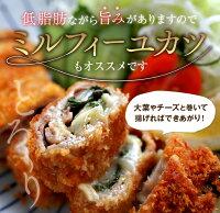 【ふるさと納税】☆大容量☆国内産豚ウデ肉・豚モモ肉スライスセット