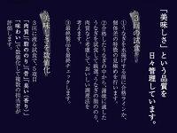 【ふるさと納税】『丑の日までにお届け!!』うなぎ蒲焼5尾(計800g以上)都農町加工品