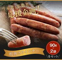 【ふるさと納税】黒毛和牛肩(ウデ)スライス肉1kg&粗挽きウィンナー180gセット《合計1.1kg以上》