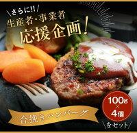 【ふるさと納税】数量限定《緊急支援品》黒毛和牛肩ウデスライス1kg&粗挽きウインナー180g&合挽きハンバーグ(100g×4個)セット《合計1.5kg以上》肉牛牛肉