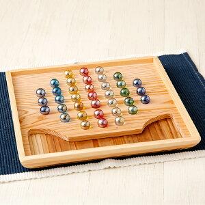 【ふるさと納税】ぼけない君ビー玉ゲーム木製木工品ぼけ防止脳トレ遊び老若男女送料無料